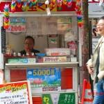 宝くじ売りが、ここで6000万円出たとか